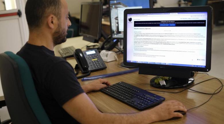 Кибератака и срещу енциклопедията Wikipedia