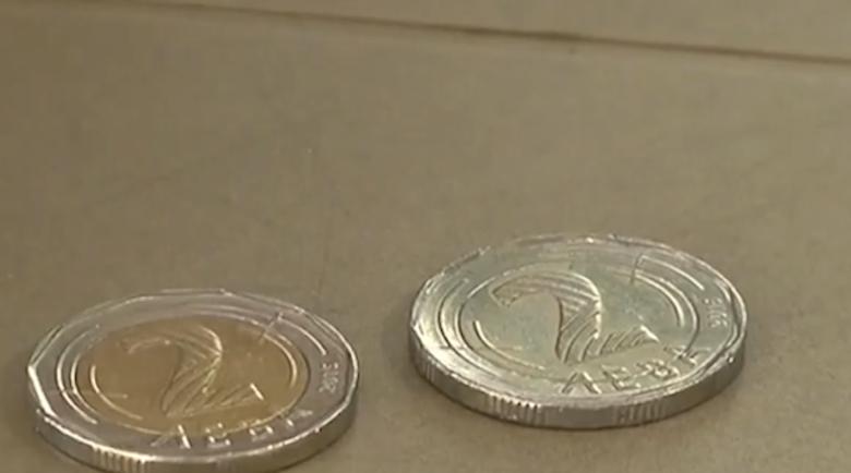 Жена получи като ресто фалшива монета от 2 лева