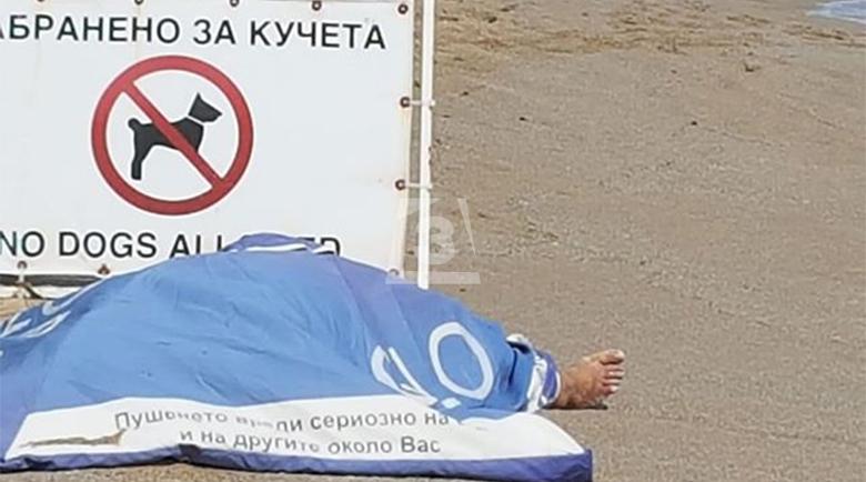 Трагедия на морето, труп лежи на плажа