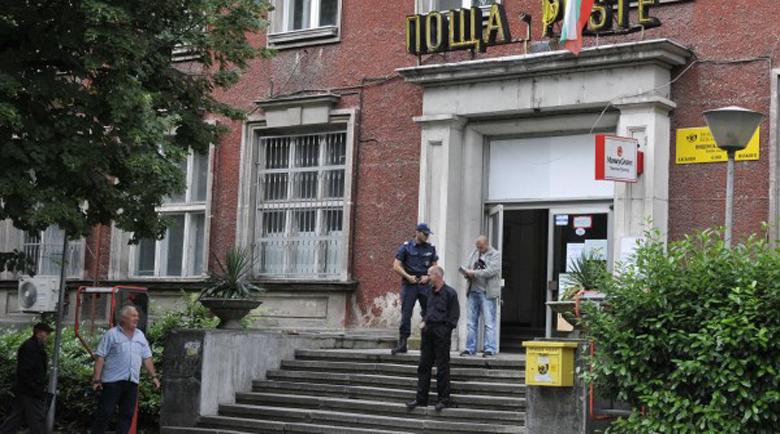 Трима на съд за обира на 2 млн. лв. от пощата в Хасково