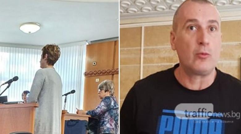Тъщата на полицая Караджов смени показанията си: Унижаваха ме, заплашваха ме…