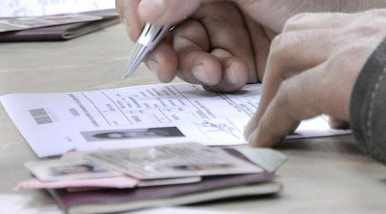 Тарикат открадна личната карта на пловдивчанин, натресе му да плаща лизинг