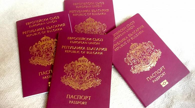 """""""Милионери"""" са получавали български паспорт с фалшиви инвестиции"""
