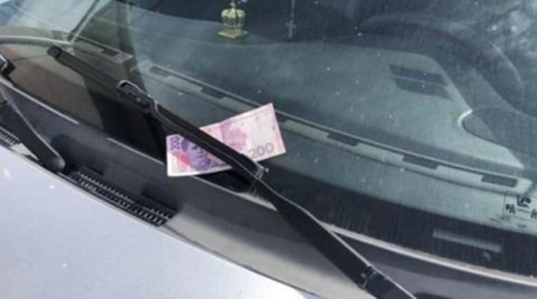 Внимание! Нов метод за кражба на коли
