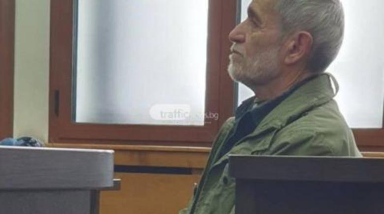 Дядо Коста, който застреля сина си, остава на свобода