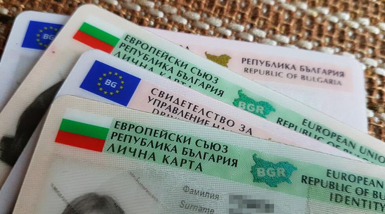 Задава се голямата смяна на личните документи, МВР взима мерки