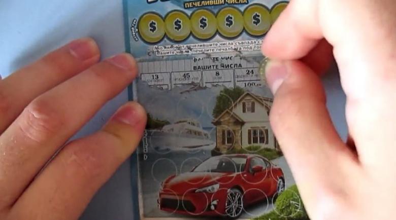 Жена спечели 100 бона от лотарията и изгуби билета