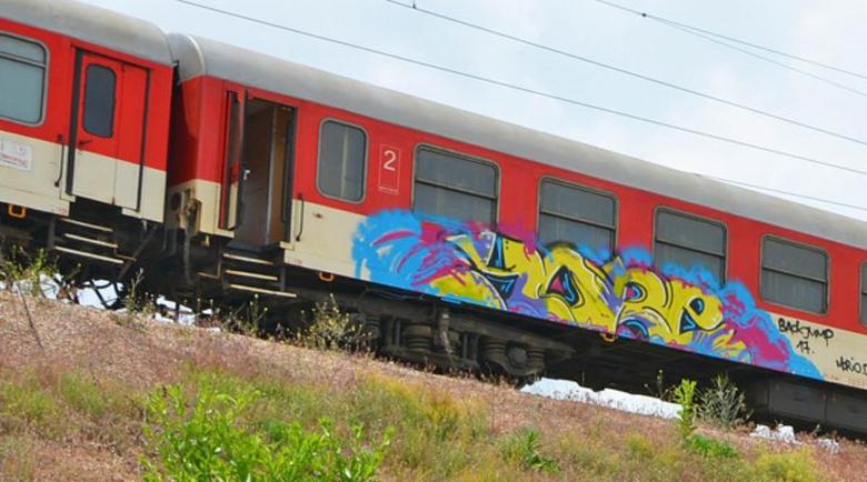 Трагедия на жп гарата в Плевен