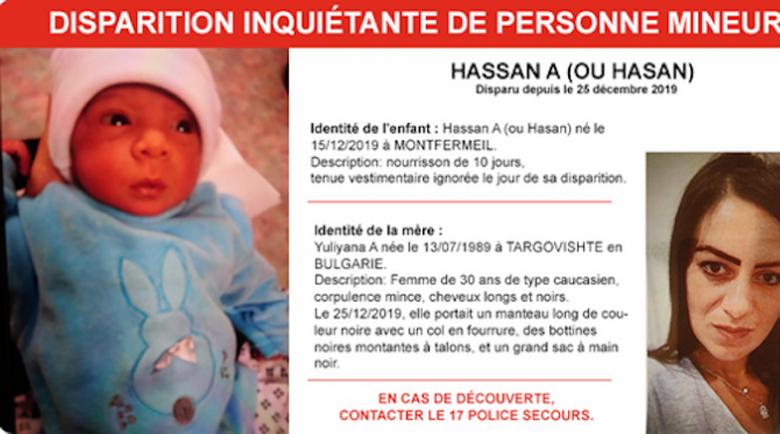 От Париж: Потъналата вдън земя родилка от България и бебето й са под специални грижи
