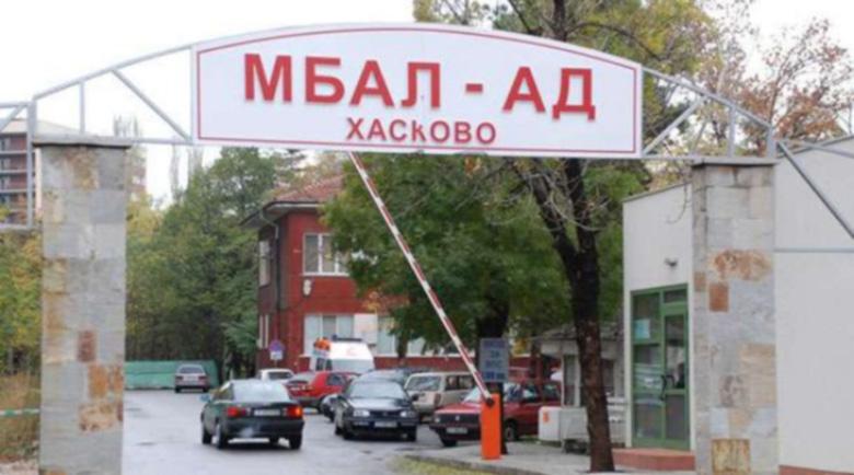 Аферите в бяло: Разследват и болницата в Хасково за измама с поставяне на стентове