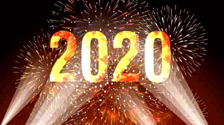 Честита Нова година, скъпи читатели!