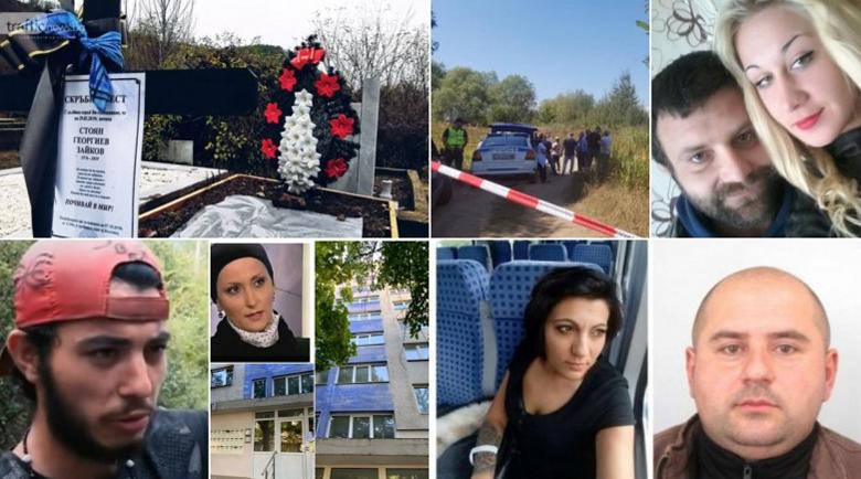 Убийствата, които потресоха България през 2019 година
