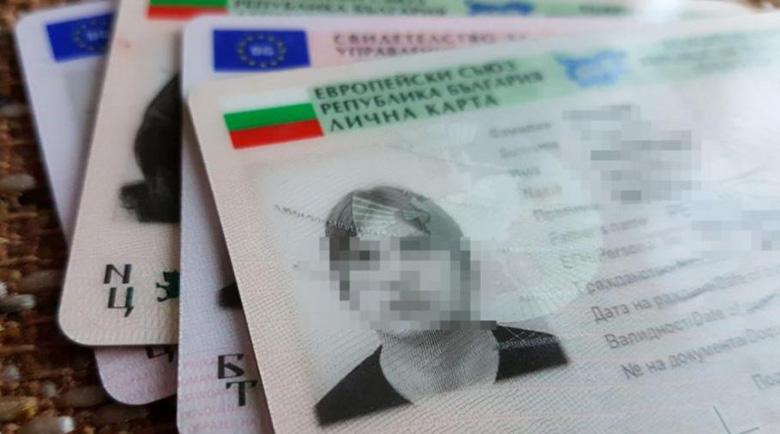 Пловдивчани в стрес: Мними униформени крадат лични данни