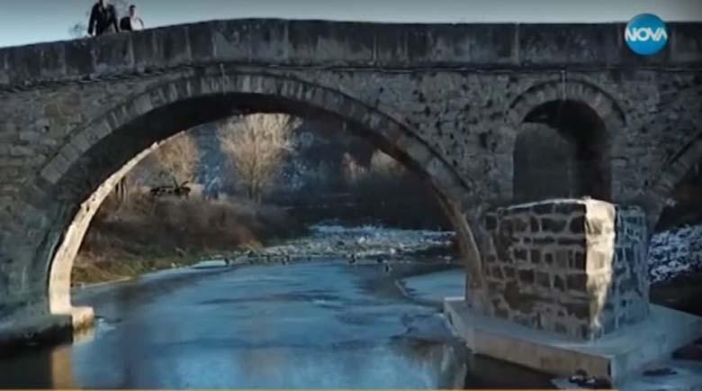 Вандализъм с моста на Колю Фичето в Дряново, бетонираха го!