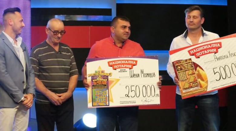 Опа! Дядо: Дадоха ми 2500 лева, за да кажа по телевизията, че съм взел 1 милион
