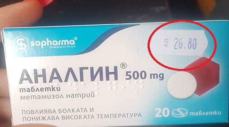 Аналгинът ударил 27 лв. в Търговище?!? Идва ли дива спекула в аптеките