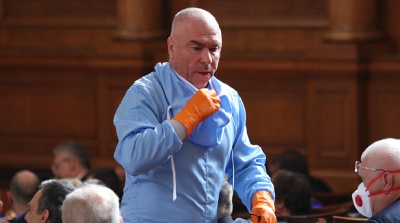 Марешки нахлузи защитно облекло в парламента