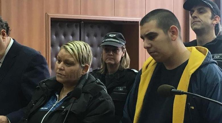 Сурови присъди за майка и син за бруталното убийство навръх Стефановден