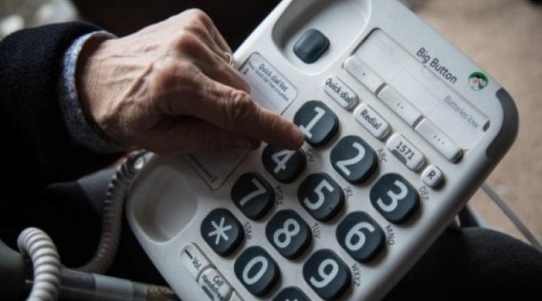 """83-годишна баба хвърли 4 бона на """"следовател"""" в Дупница"""