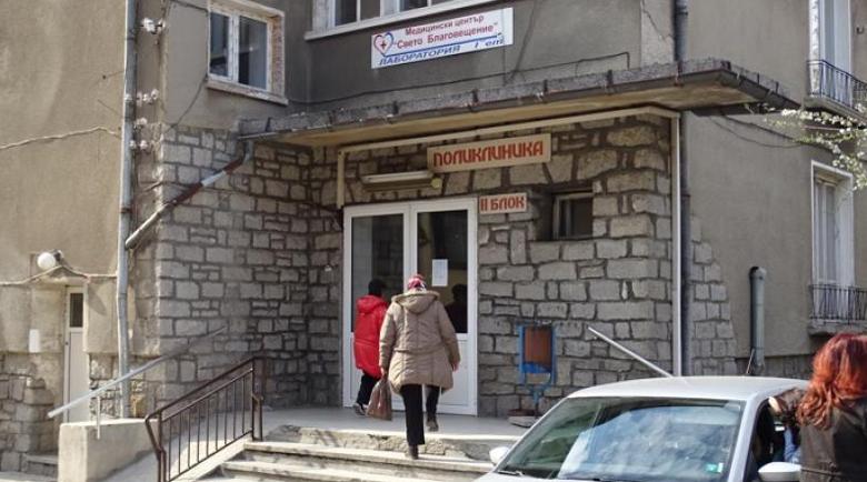 Близо 6% от тестваните в Банско с антитела