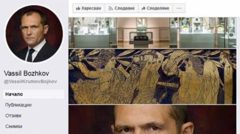 Божков подава сигнал до международни институции, утре показва доказателства