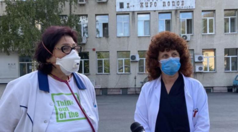 Всички лекари от болницата в Карлово хвърлиха оставки
