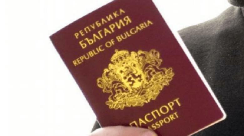 Недоказано, но факт – корупция при даването на българско гражданство