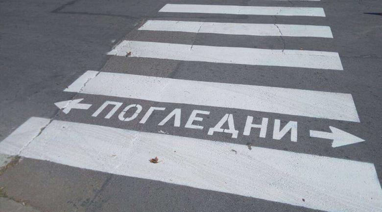 ТИР премаза пенсионер в Габрово, пресичал неправилно