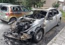 """Запалиха """"БМВ"""" и още две коли в Пазарджик"""