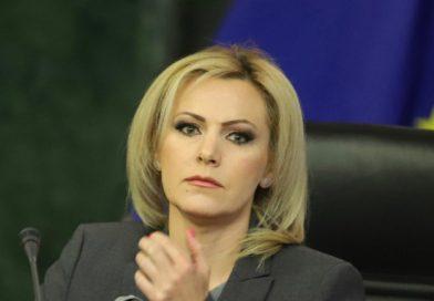 Прокурор Милева: Зам.-министър Живков е част от организирана престъпна група