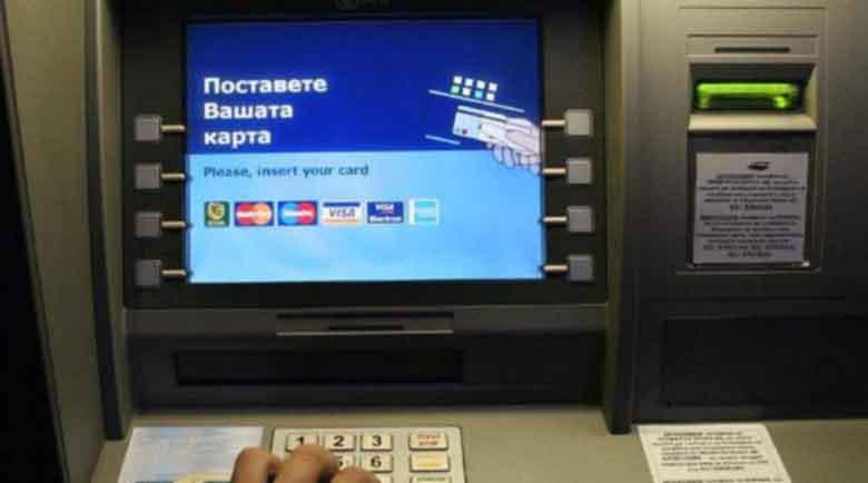 """Златен"" банкомат раздаде 100 бона в Разград"