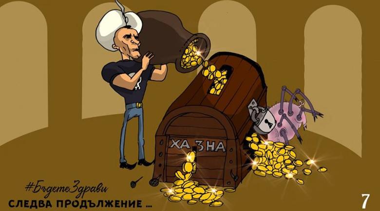 Банките уведомяват ДАНС за всяка транзакция над 30 000 лв.