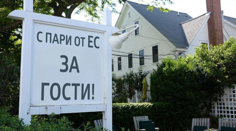Хасковлийка присвоила над половин милион лева европейски средства