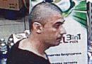 Издирват крадец от супермаркети, обича да не плаща