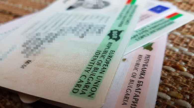 Полицаи хванаха в крачка тарикатка с чужда лична карта
