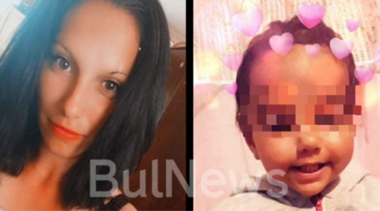 Помогнете! Млада майка изчезна в Галиче заедно с бебето си