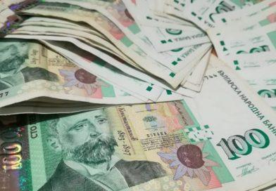 Спипаха данъчен в Русе с 10 000 лв. подкуп
