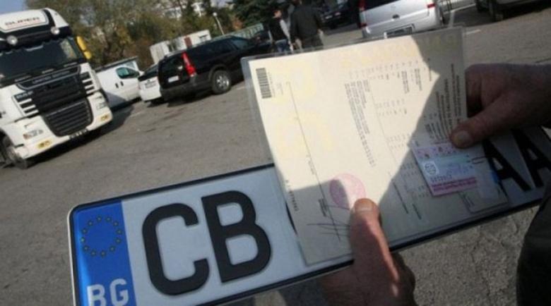 При регистрация на кола – бележка за платен данък от общината