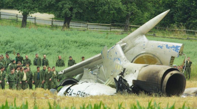 7 души загинаха при авиокатастрофа в Турция