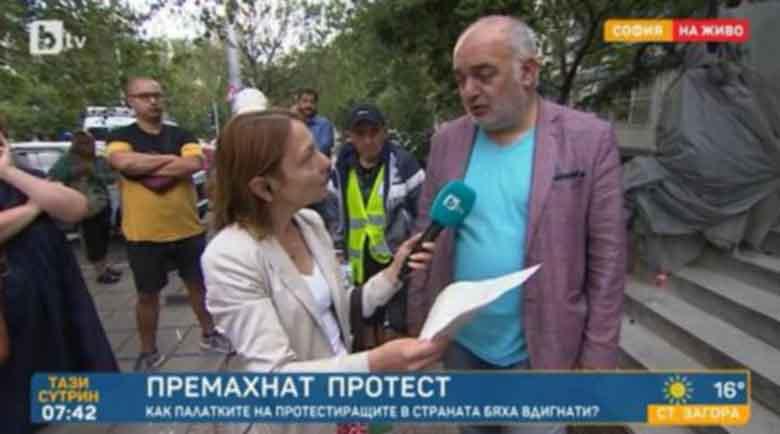 Арман Бабикян е освободен от ареста, съставили му акт