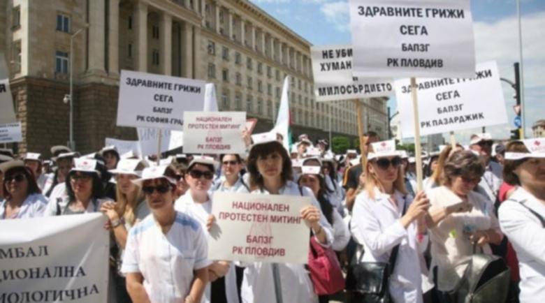 Медсестрите се ядосаха: Обявяват безсрочен протест