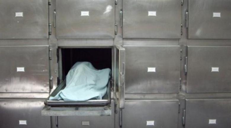 Мъртва 81-годишна жена се събуди в моргата