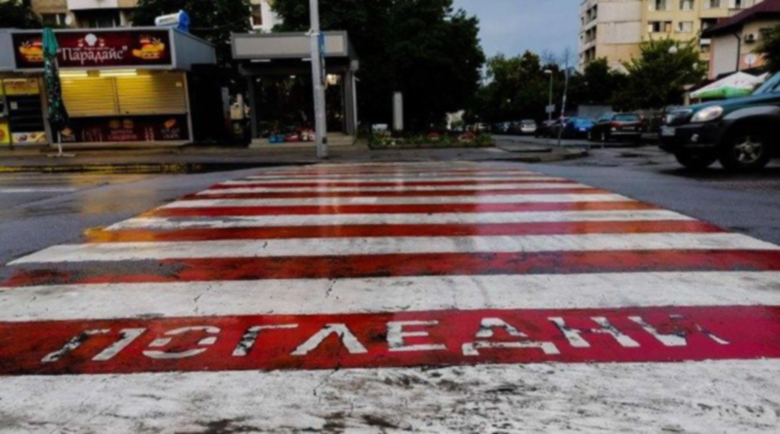 Пешеходец загина на булевард, шофьор го помете в Русе