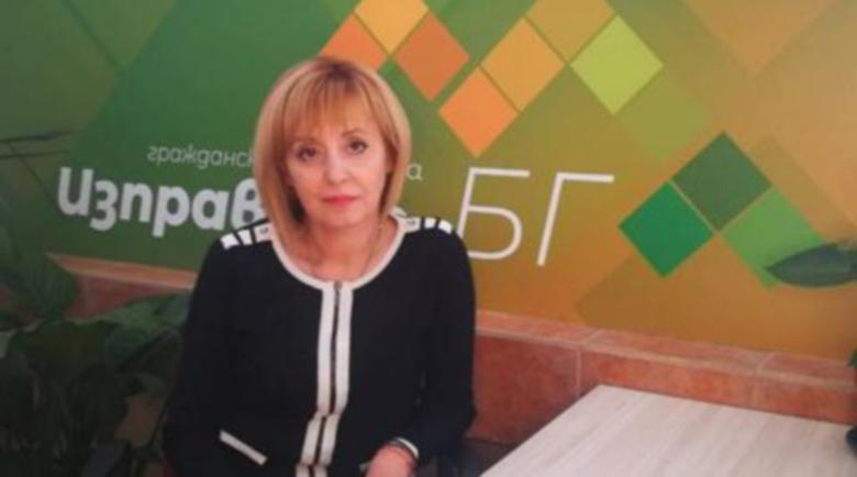 Мая Манолова срещу Бойко Борисов в съда зa клeвeтa