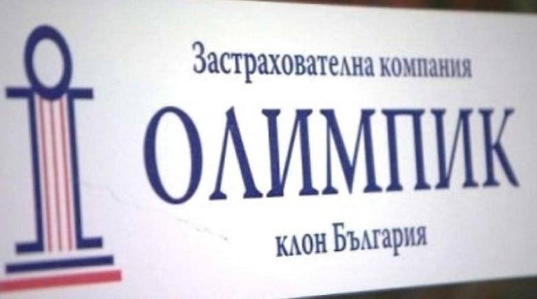 """Драмата с ужилените от фалиралия """"Олимпик"""" продължава"""