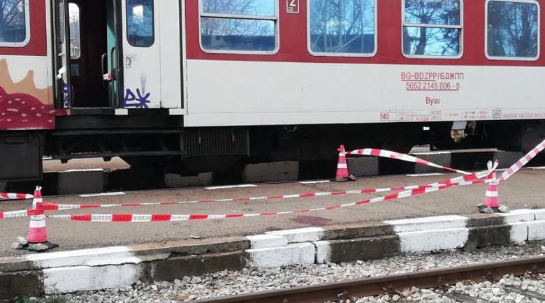 Влак прегази старец край Пазарджик, ходил по средата на релсите