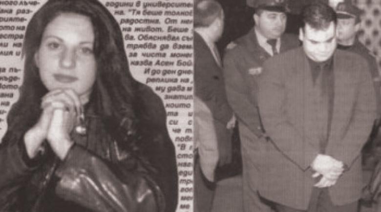 Полицай застреля от упор красивата си годеница Диана, за да й покаже кой командва