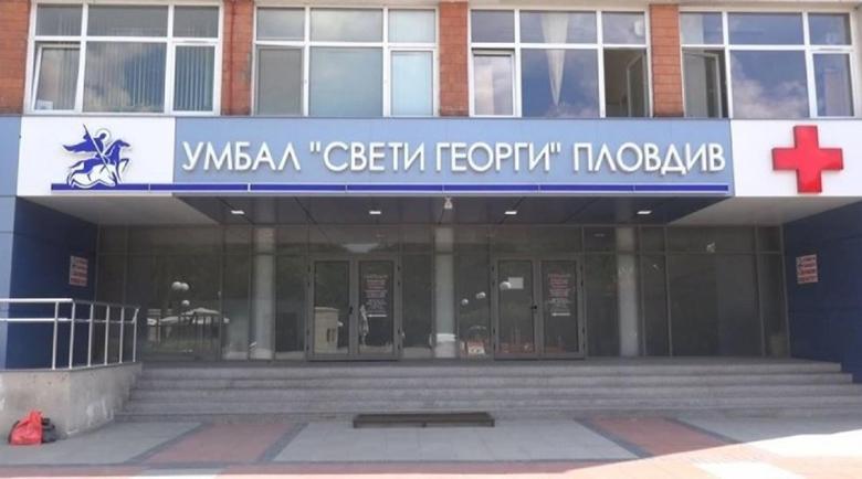 Единият от починалите на входа на болницата в Пловдив го разкарвали от седмица