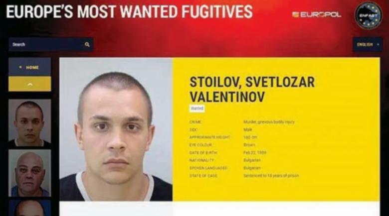 Убиец на студента Стоян Балтов – вече сред топ издирваните престъпници
