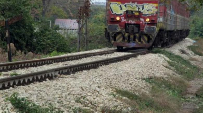 33-годишен перничанин е загиналият от удар от влак снощи